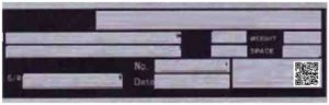 Typenschild mit QR-Code erleichtert die Revision und Nachbestellung